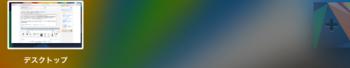 スクリーンショット 2015-03-25 1.14.36.png