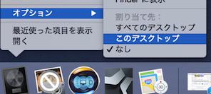 スクリーンショット 2015-03-25 1.42.10.png